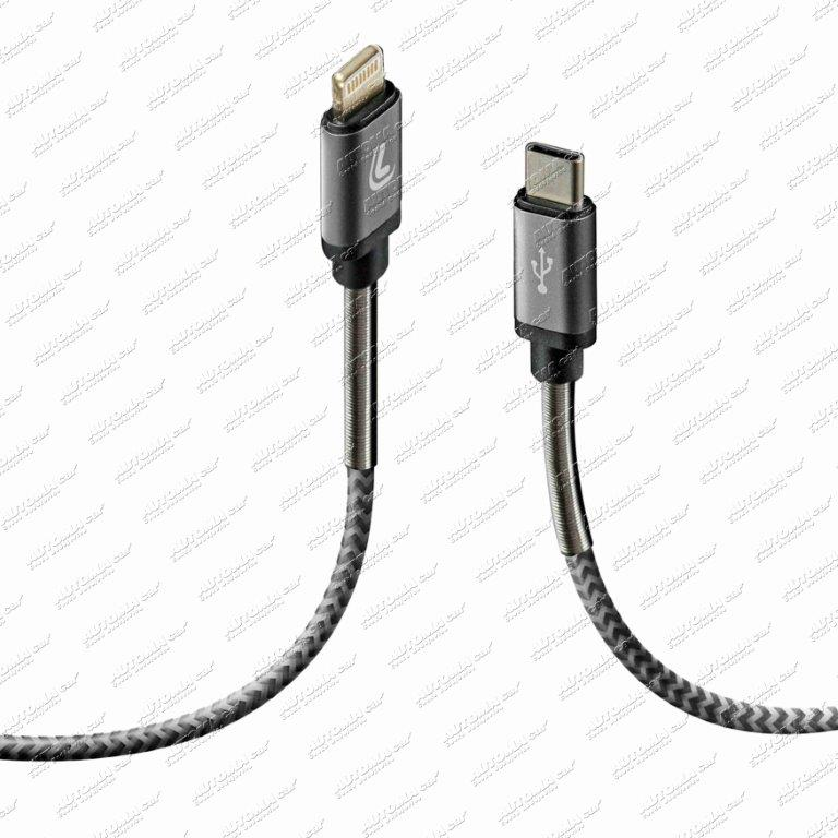 Kabel datový - adaptér USB C / Apple 8 pin 3A / 18W, 480MB/s 1m